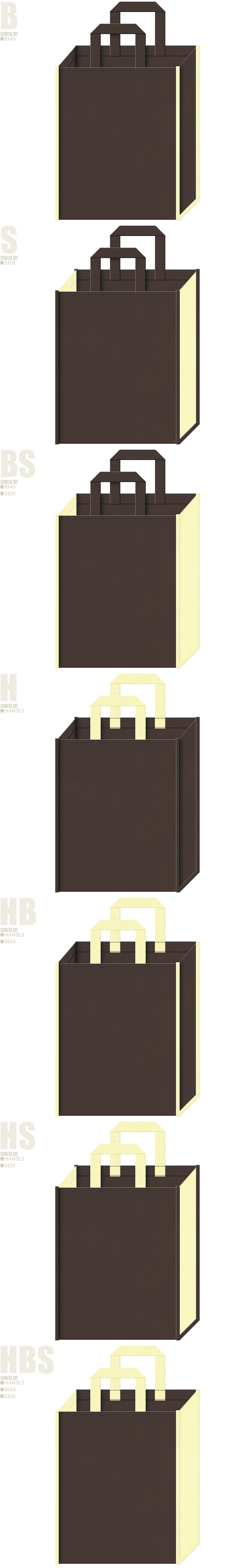 コーヒー用品の展示会用バッグ、コーヒーショップのバッグノベルティにお奨めです。こげ茶色と薄黄色、7パターンの不織布トートバッグ配色デザイン例。