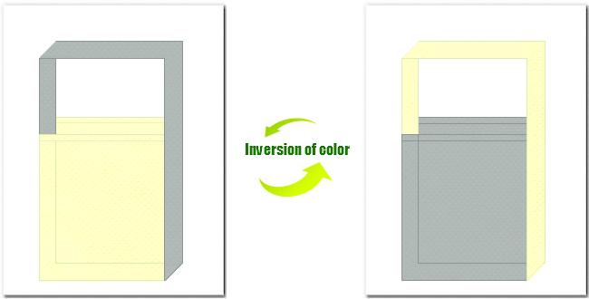 薄黄色とグレー色の不織布ショルダーバッグのデザイン