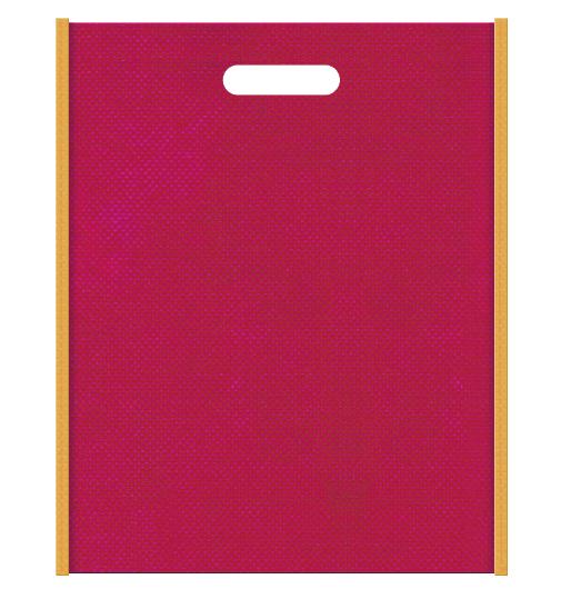 ネイルセミナーにお奨めの不織布小判抜き袋デザイン。メインカラー濃いピンク色とサブカラー黄土色