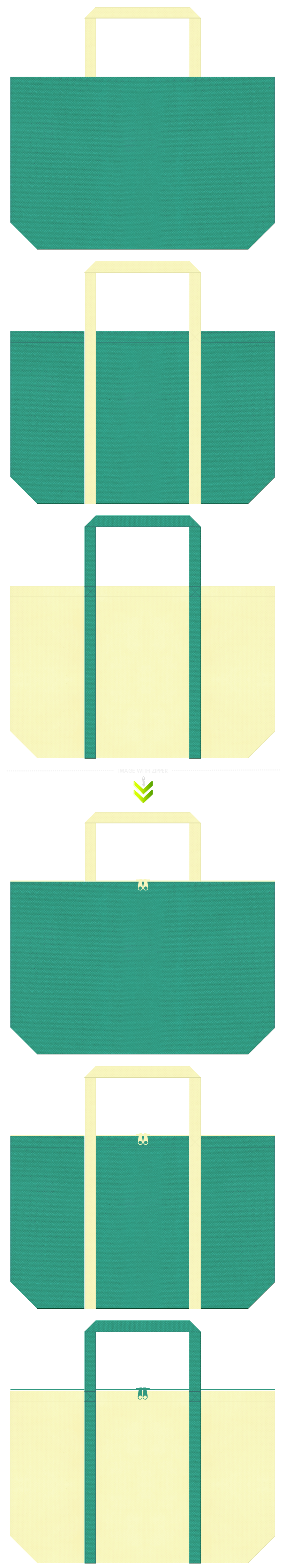 掃除、洗濯等のクリーンなイメージのバッグノベルティにお奨めのコーデ。青緑色と薄黄色の不織布エコバッグデザイン。