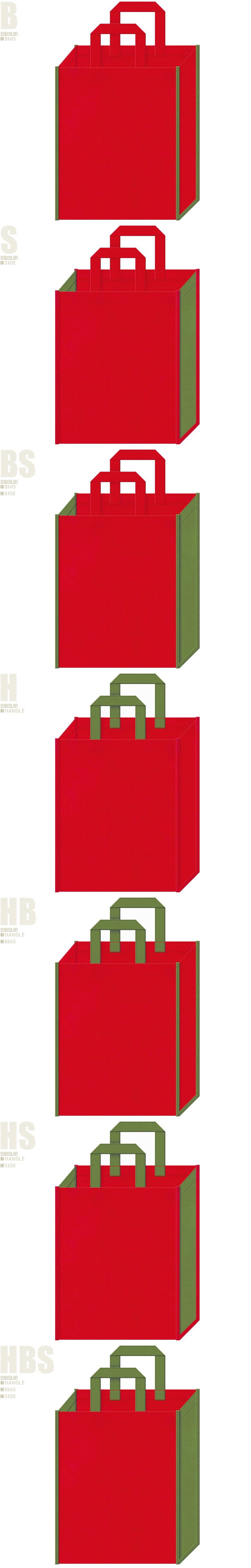 野点傘・番傘・茶会・お城イベント・和風庭園・和風催事にお奨めの不織布バッグデザイン:紅色と草色の配色7パターン