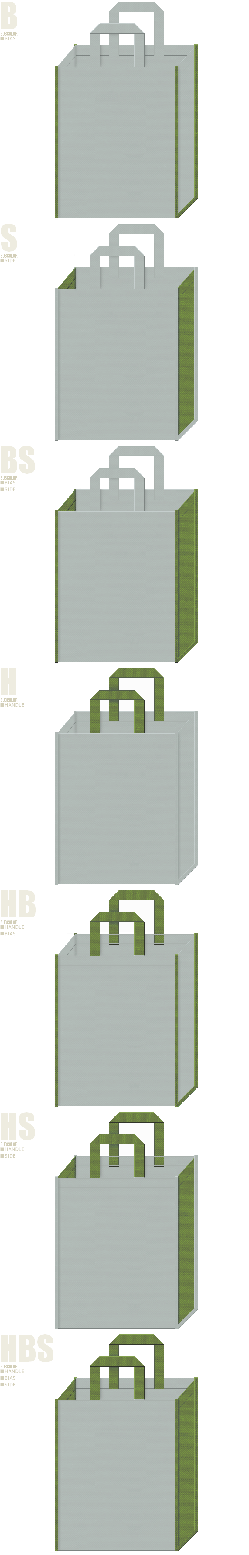 グレー色と草色-7パターンの不織布トートバッグ配色デザイン例