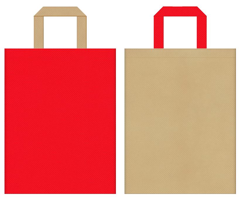 不織布バッグの印刷ロゴ背景レイヤー用デザイン:赤色とカーキ色のコーディネート