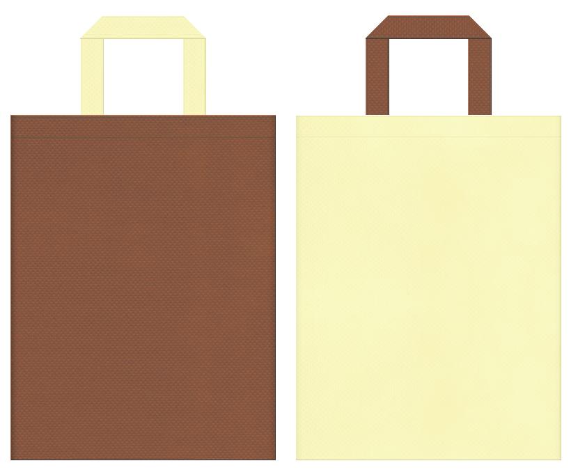 絵本・おとぎ話・むかし話・どらやき・饅頭・和菓子・チョコクレープ・プリン・スイーツ・ロールケーキ・クリームパン・ベーカリーショップにお奨めの不織布バッグデザイン:茶色と薄黄色のコーディネート