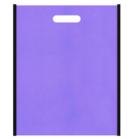 不織布バッグ小判抜き メインカラー黒色とサブカラー薄紫色の色反転