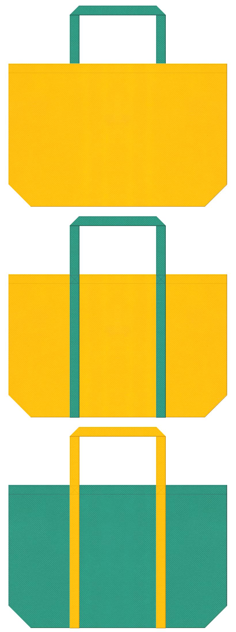 黄色と青緑色の不織布バッグデザイン。遊園地、ゲーム、おもちゃのショッピングバッグにお奨めです。