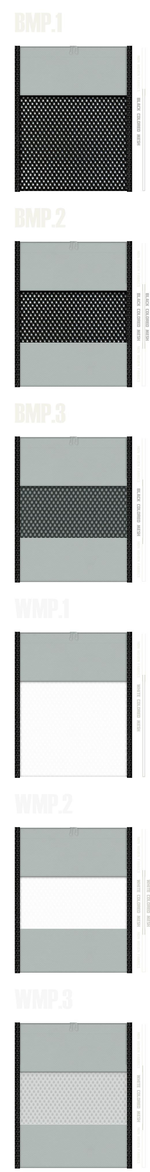 メッシュポーチのカラーシミュレーション:黒色・白色メッシュとグレー色不織布の組み合わせ
