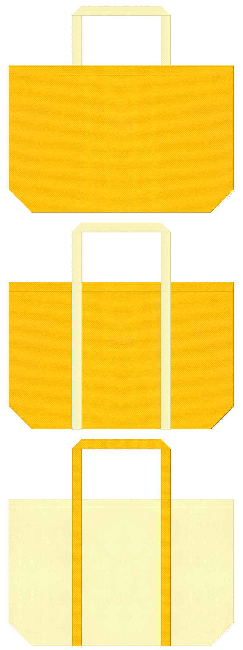 エンジェル・たまご・ひよこ・バター・ポテト・コーンスープ・レモン・バナナ・グレープフルーツ・ビタミン・菜の花・テーマパー・ク・交通安全・通園バッグ・キッズイベントにお奨めの不織布バッグデザイン:黄色と薄黄色のコーデ