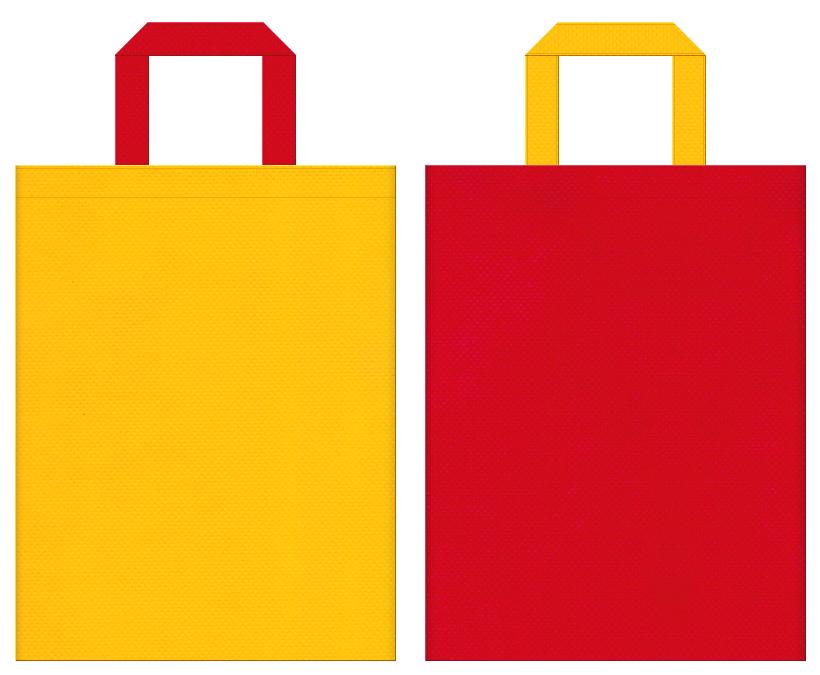 琉球舞踊・アフリカ・カーニバル・サンバ・ピエロ・サーカス・ゲーム・パズル・おもちゃ・テーマパーク・節分・赤鬼・通園バッグ・キッズイベントにお奨めの不織布バッグデザイン:黄色と紅色のコーディネート
