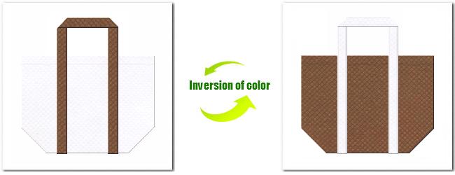 不織布No.15ホワイトと不織布No.7コーヒーブラウンの組み合わせのショッピングバッグ