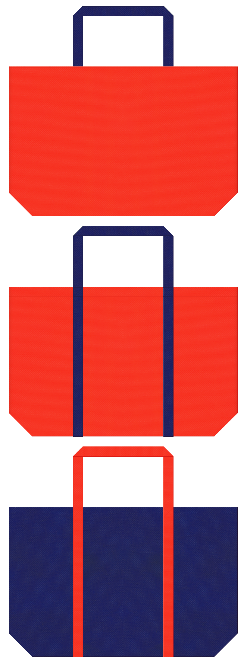 アリーナ・ユニフォーム・スポーツイベント・スポーティーファッション・スポーツバッグにお奨めの不織布バッグデザイン:オレンジ色と明るい紺色のコーデ