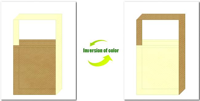 マスタード色と薄黄色の不織布ショルダーバッグのデザイン
