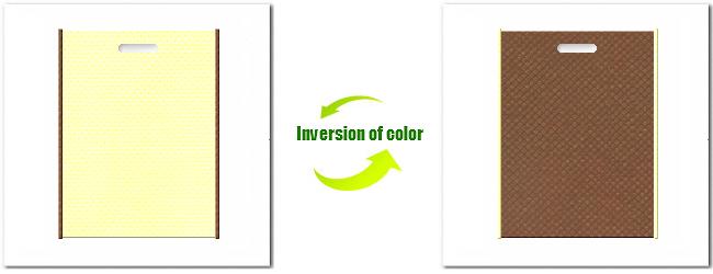 不織布小判抜き袋:クリームイエローとNo.7コーヒーブラウンの組み合わせ