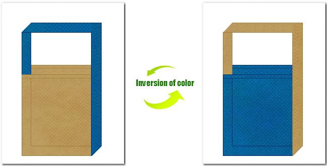 マスタード色と青色の不織布ショルダーバッグのデザイン