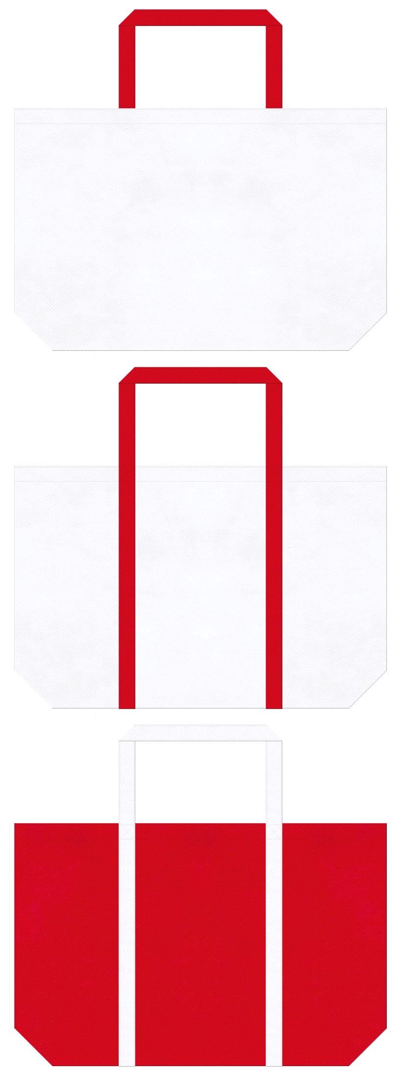 白色と紅色の不織布ショッピングバッグデザイン:スポーティーなイメージにお奨めの配色です。