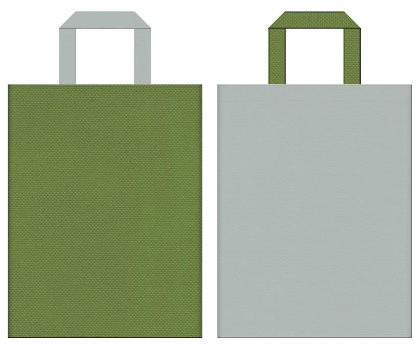 建築・設計・壁面緑化・屋上緑化・エクステリア・DIYのイベントにお奨めの不織布バッグデザイン:草色とグレー色のコーディネート