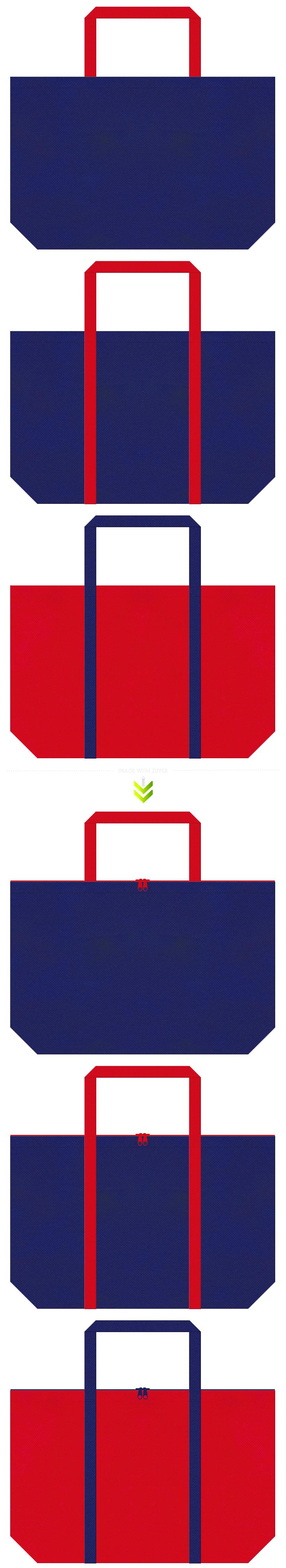 明るい紺色と紅色の不織布エコバッグのデザイン:夏祭り・花火大会のイメージにお奨めの配色です。