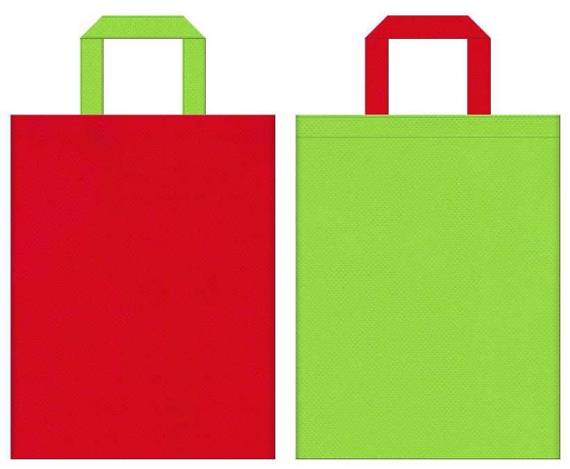 不織布バッグのデザイン:紅色と黄緑色のコーディネート