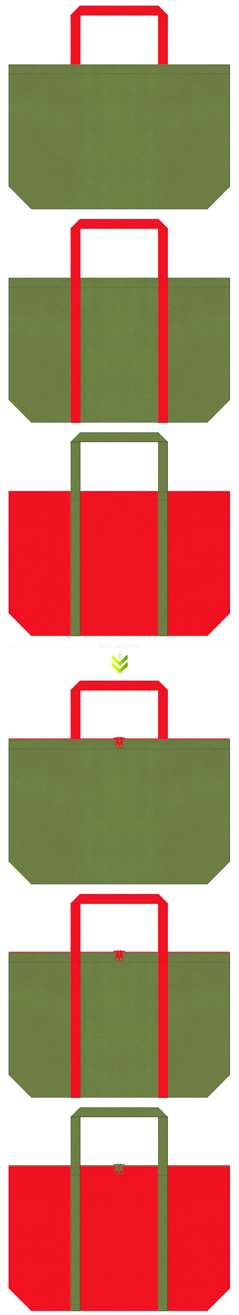 草色と赤色の不織布バッグデザイン。野点傘のイメージで、和雑貨のショッピングバッグにお奨めです。