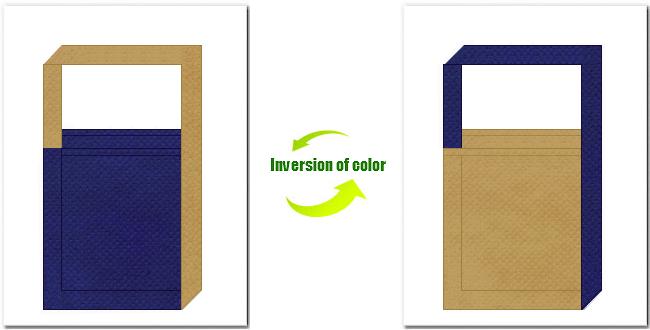 明紺色と金黄土色の不織布ショルダーバッグのデザイン:ブルーデニム・カジュアルなイメージにお奨めの配色です。