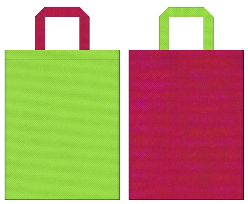 不織布バッグの印刷ロゴ背景レイヤー用デザイン:黄緑色と濃いピンク色のコーディネート:ドラゴンフルーツ風の配色で、リゾートのバッグノベルティにお奨めの配色です。