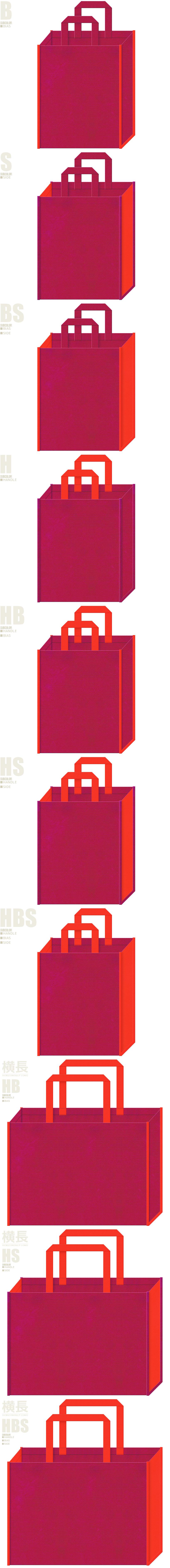 フルーツ・カクテル・トロピカル・南国リゾート・トラベルバッグにお奨めの不織布バッグデザイン:濃いピンク色とオレンジ色の配色7パターン