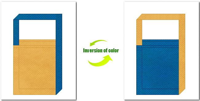 黄土色と青色の不織布ショルダーバッグのデザイン
