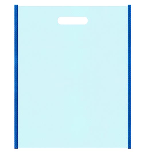 不織布バッグ小判抜き 本体不織布カラーNo.30 バイアス不織布カラーNo.22