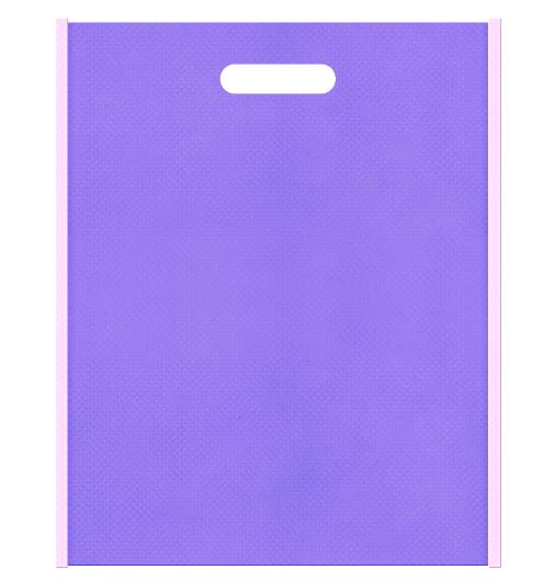 Girlyな不織布小判抜き袋のデザイン。メインカラー明るめのピンク色とサブカラー薄紫色の色反転