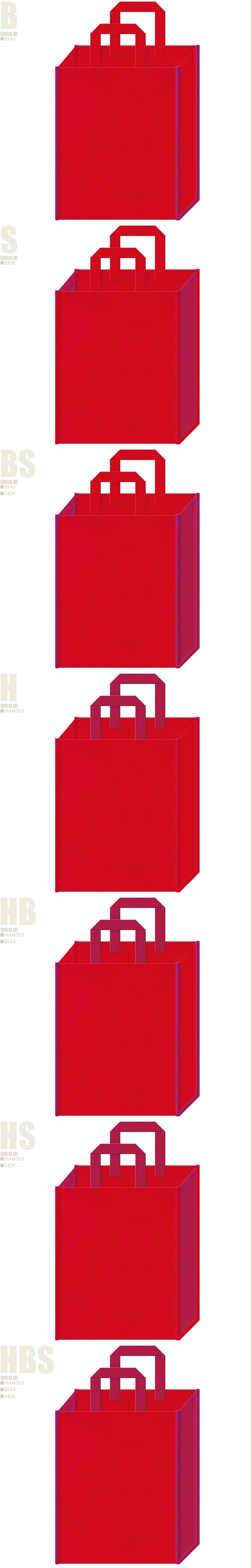 舞妓・和傘・邦楽演奏会・和風催事・絢爛・花魁・ゲームの展示会用バッグにお奨めの不織布バッグデザイン:紅色と濃いピンク色の配色7パターン