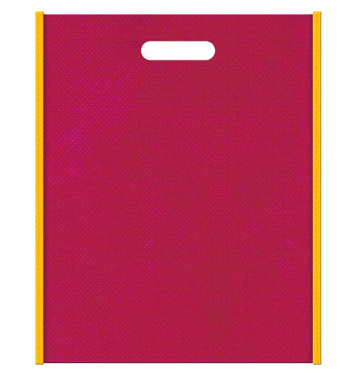 不織布小判抜き袋 0439のメインカラーとサブカラーの色反転