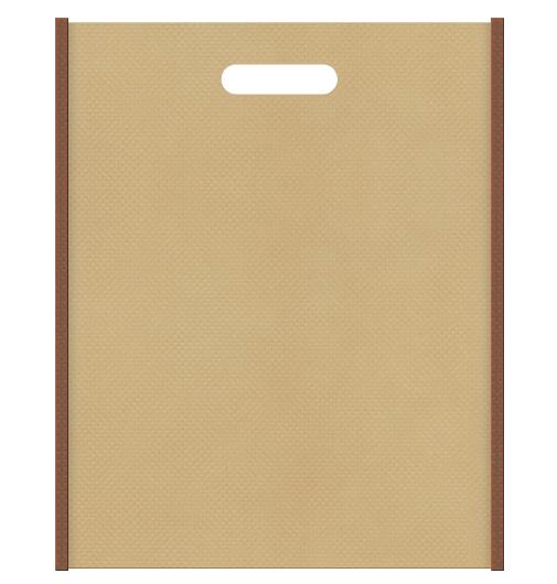 セミナー資料配布用のバッグにお奨めの不織布小判抜き袋デザイン:メイン色カーキ色、サブカラー茶色