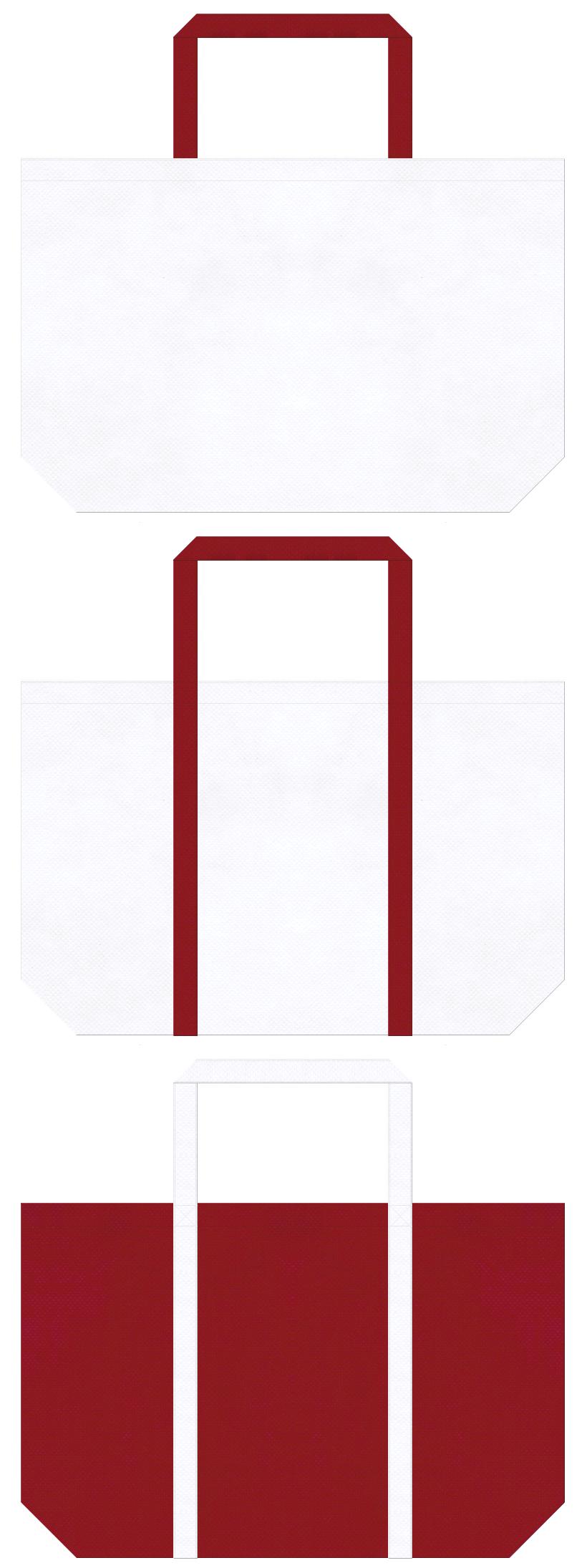 白色とエンジ色の不織布ショッピングバッグデザイン:学校・医療にお奨めの配色です。