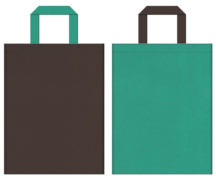 不織布バッグの印刷ロゴ背景レイヤー用デザイン:こげ茶色と青緑色のコーディネート:緑化推進イベントにお奨めの配色です。