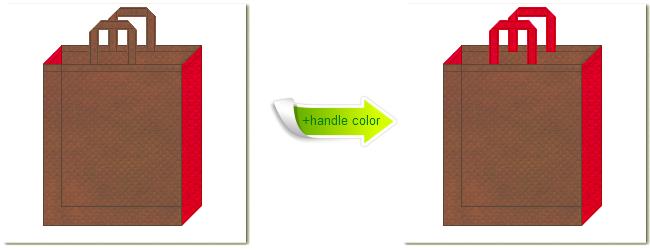 不織布No.7コーヒーブラウンと不織布No.35ワインレッドの組み合わせのトートバッグ