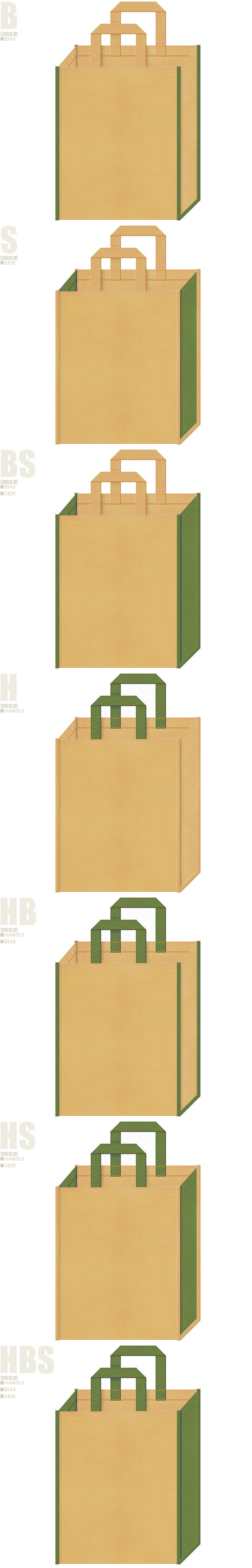 薄黄土色と草色、7パターンの不織布トートバッグ配色デザイン例。旅館・檜風呂のバッグノベルティ、民芸品のショッピングバッグにお奨めです。