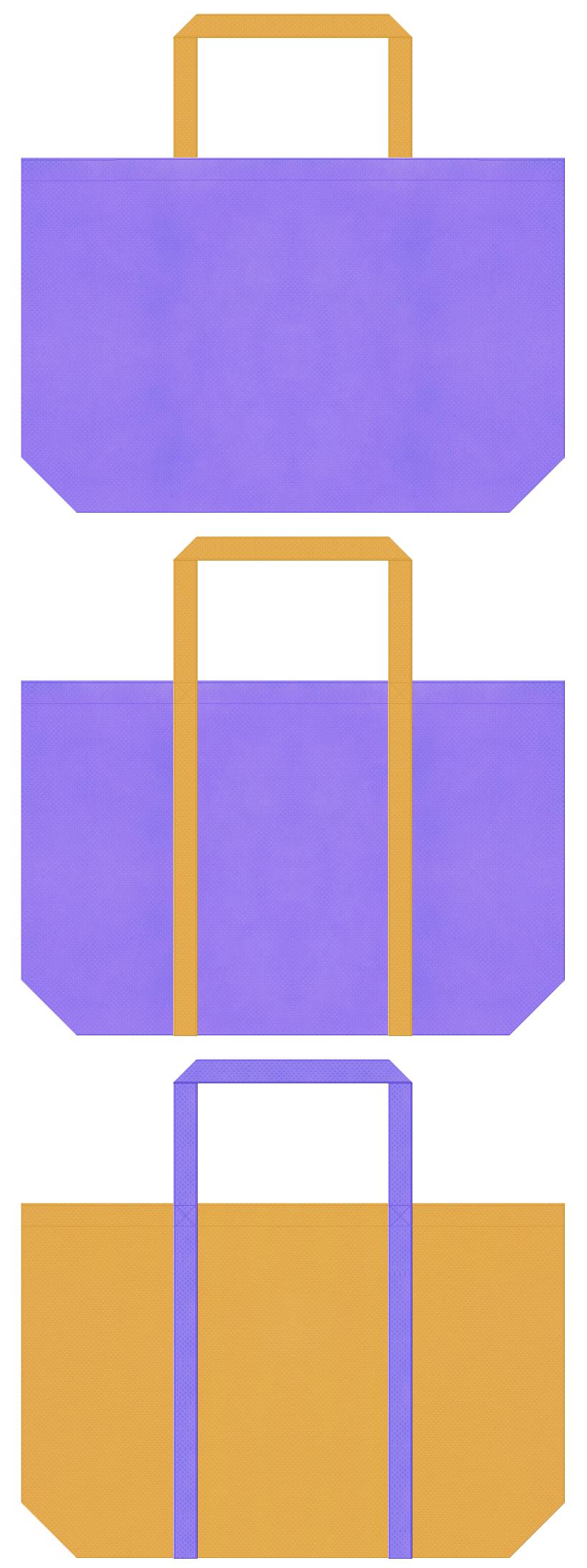 薄紫色と黄土色の不織布ショッピングバッグデザイン。