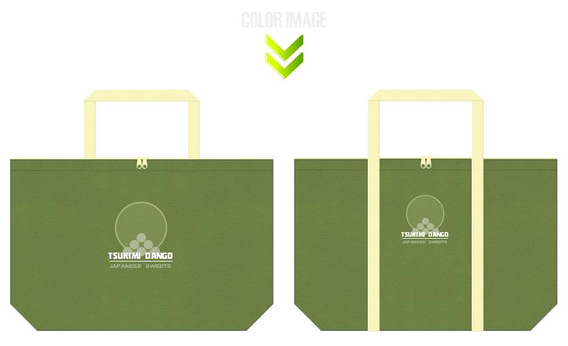 草色と薄黄色の不織布バッグデザイン:和菓子のショッピングバッグ