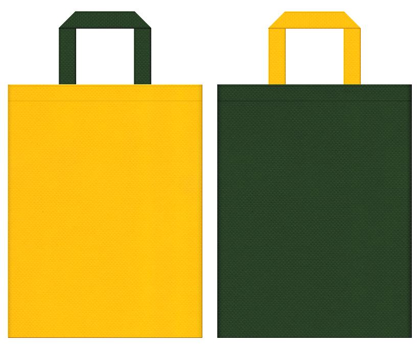 パイナップル・かぼちゃ・保安・電気工事・安全用品・登山・キャンプ・アウトドアイベント・スポーツイベントにお奨めの不織布バッグデザイン:黄色と濃緑色のコーディネート