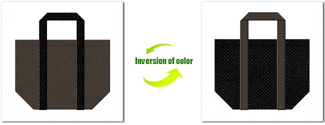 不織布No.40ダークコーヒーブラウンと不織布No.9ブラックの組み合わせのショッピングバッグ