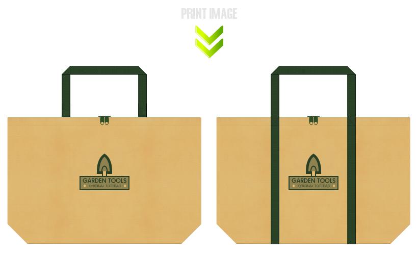 薄黄土色と濃緑色の不織布バッグデザイン例:園芸用品の展示会用バッグ
