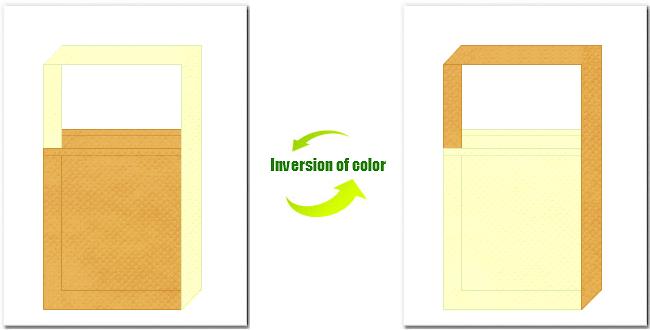 黄土色と薄黄色の不織布ショルダーバッグのデザイン