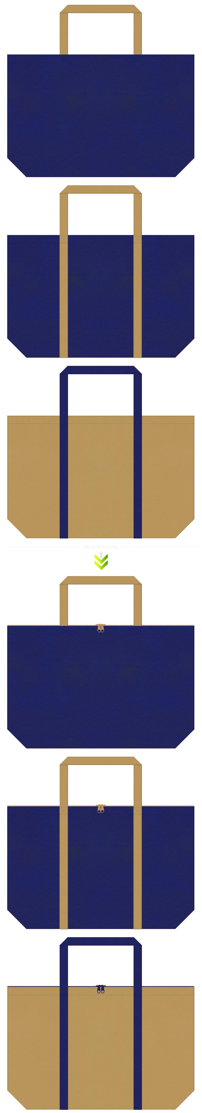 明るい紺色と金色系黄土色の不織布エコバッグのデザイン。