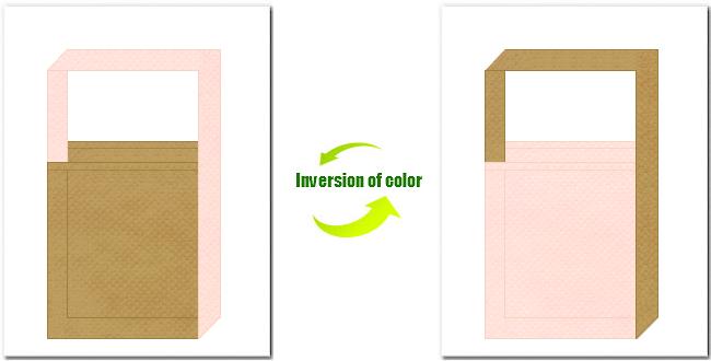 マスタード色と桜色の不織布ショルダーバッグのデザイン