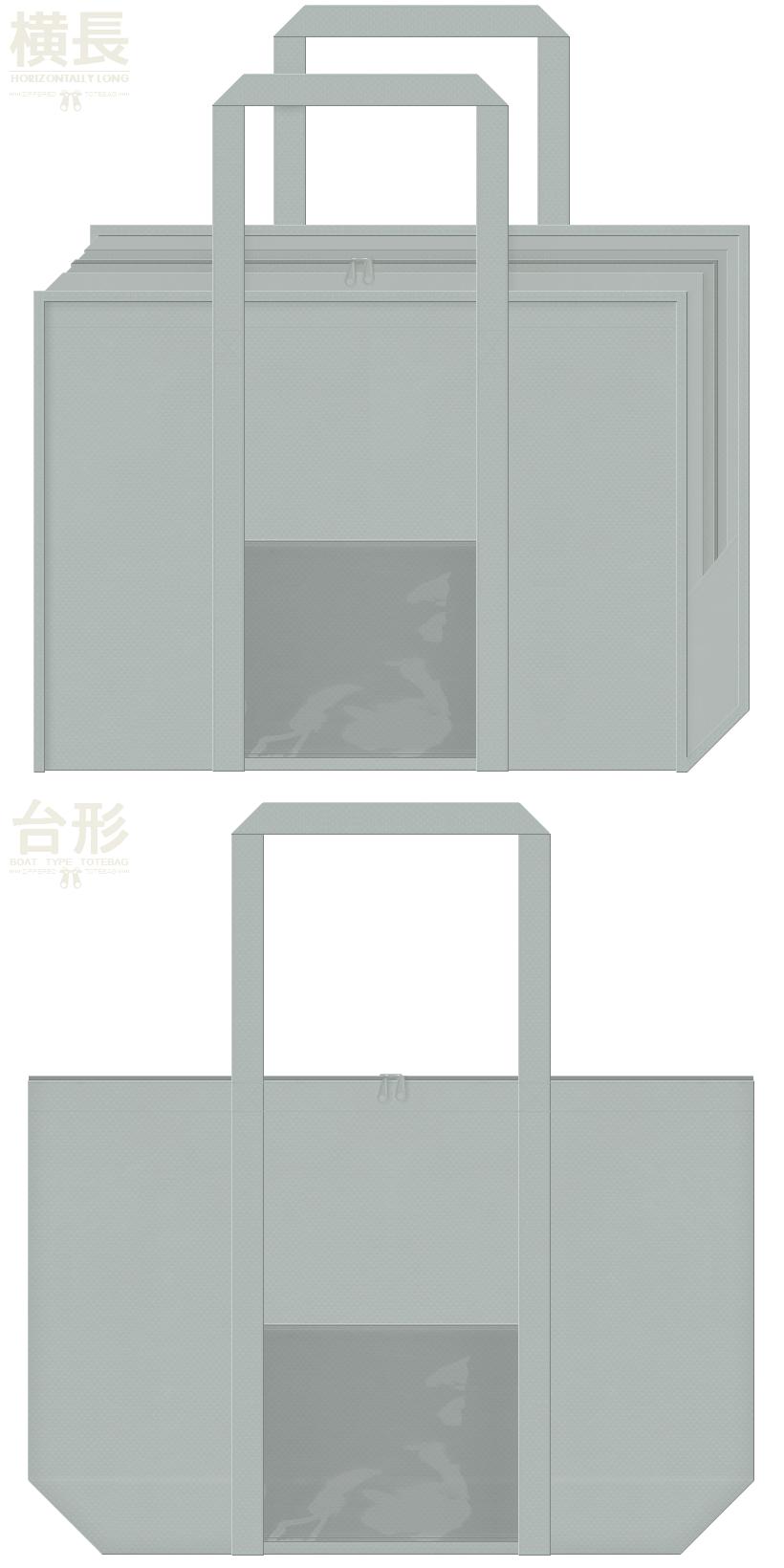 グレー色の不織布バッグデザイン:透明ポケット付きの不織布ランドリーバッグ