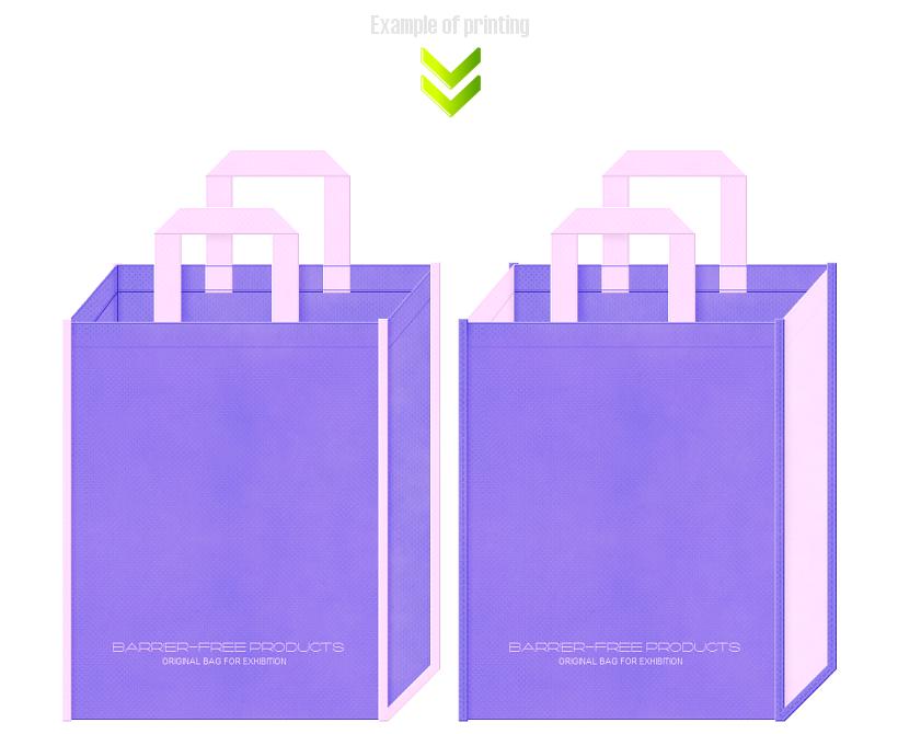 バリアフリー製品の不織布バッグデザイン例