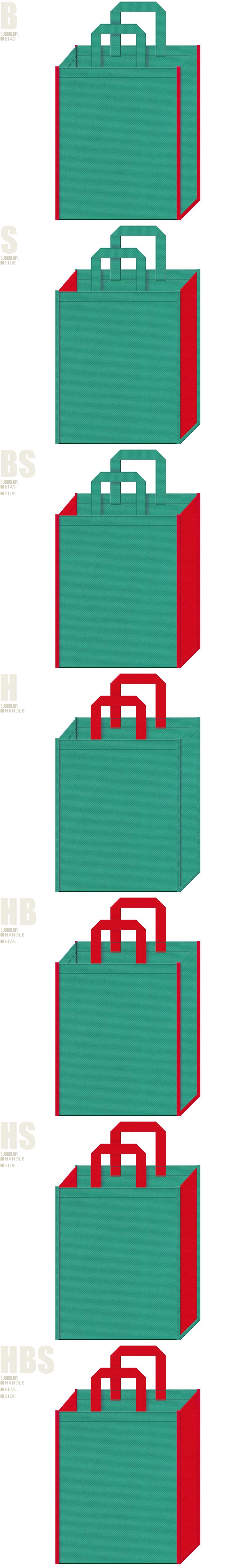 青緑色と紅色、7パターンの不織布トートバッグ配色デザイン例。