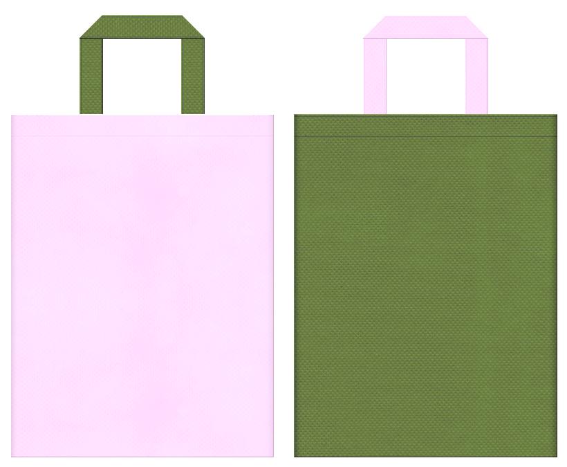 花見・観光・桜餅・三色団子・抹茶・和菓子・和風催事にお奨めの不織布バッグのデザイン:明るいピンク色と草色のコーディネート