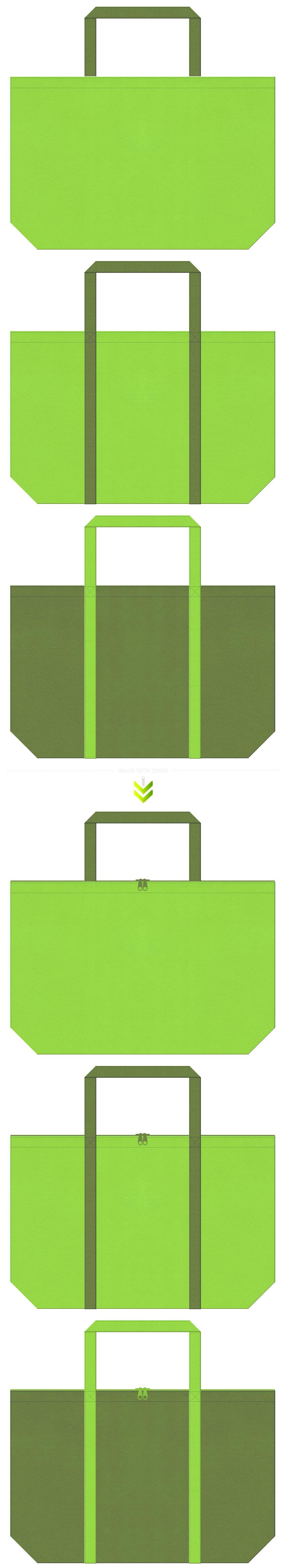 黄緑色と草色の不織布エコバッグのデザイン。新茶・青汁・造園にお奨めの配色です。