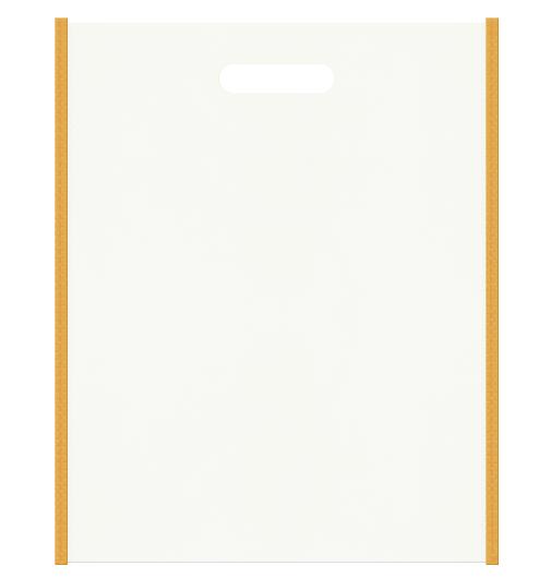 セミナー資料配布用のバッグにお奨めの不織布小判抜き袋デザイン:メインカラーオフホワイト色、サブカラー黄土色